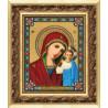 """Набор для вышивания Б-1191 Икона Божьей Матери """"Казанская фото"""