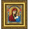 """Набор для вышивания Б-1204 Икона Божьей Матери""""Казанская фото"""