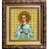 Набор для вышивания Б-1208 Икона св.прав.Артемия Веркольского