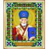 Набор для вышивания Б-1209 Икона святителя Николая Чудотворца