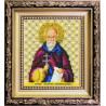 Набор для вышивания бисером Б-1210 Икона св.Максима Исповедника