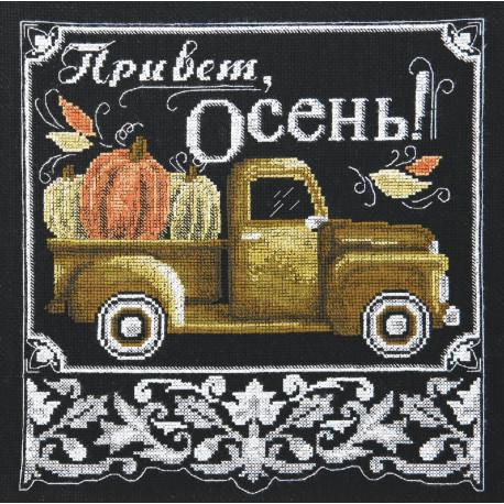 """Набор для вышивки крестом Чарівна Мить  """"Привет, осень!"""" М-380"""