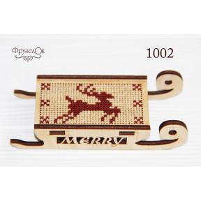 """Набор для вышивки крестом на деревянной основе ФрузелОк """"Санки"""" 1002"""