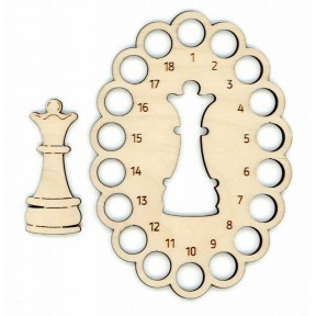 Органайзер для ниток «Шахматная королева» + 1 бобина в комплекте ОР-058