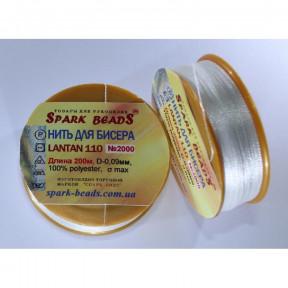Бисерная нить Lantan 110-2000 белая 100м