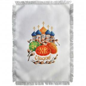 """Набор для вышивания крестом Нова Слобода """"С праздником Пасхи!"""" СР-4237"""
