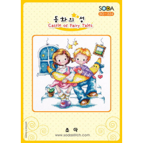 "Схема для вышивки нитками крестиком Soda Stitch ""Castle of Fairy Tales//Замок cказок"" SODA Stitch"