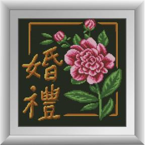 Набор для рисования камнями алмазная живопись Dream Art Бракосочетание (оберег) (квадратные, полная) 30853D