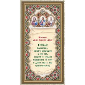Схема на ткани для вышивания бисером ArtSolo Молитва Мир Вашему дому  VIA3704