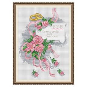 """Набор для вышивки крестом Dantel """"Свадебная"""" 003 SM"""