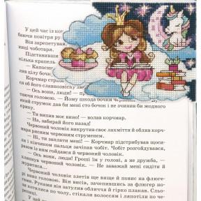 """Набор для вышивания крестом Crystal Art закладка для книг """"Мир фантазий. Девочка"""" Т-81"""