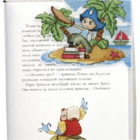 """Набор для вышивания крестом Crystal Art закладка для книг """"Мир фантазий. Мальчик"""" Т-82"""