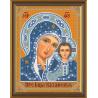 Набор для вышивания бисером Нова Слобода С-9002 Богородица