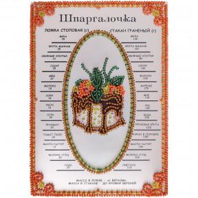 Тортик Набор для вышивки декоративной шпаргалочки Нова Слобода РВ5004