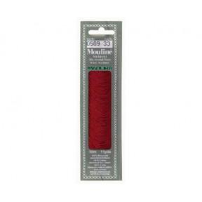 Мулине для вышивания Madeira хлопок 10 м. Цвет: 509