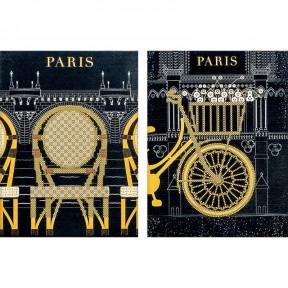Париж-2 Схема для вышивания бисером Волшебная страна FLS-045D