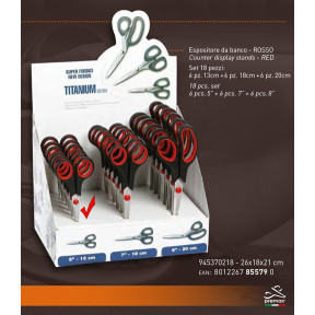 Ножницы Premax (Италия) 85579-1