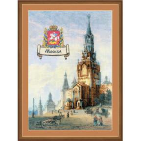 Набор для вышивки крестом Риолис РТ-0064 Города России Москва