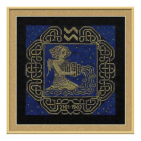 Набор для вышивания Риолис 1211 Знак зодиака Водолей