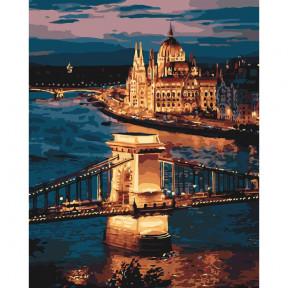 Волшебный Будапешт Картина по номерам Идейка холст на подрамнике 40x50см КНО3557