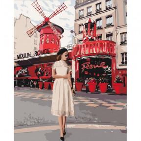 Moulin Rouge Картина по номерам Идейка холст на подрамнике 40x50см КНО4657