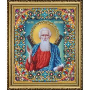 Набор для вышивания бисером Картины Бисером Икона Святой Апостол Андрей Первозванный P-433
