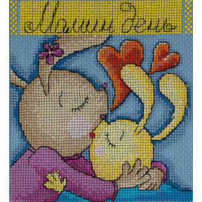 Праздничные миниатюры. Мамин день Набор для вышивки крестом Panna OT-1357
