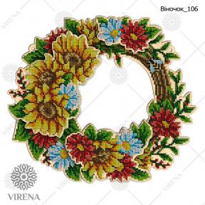 Набор для изготовления венка VIRENA ВЕНОК_106