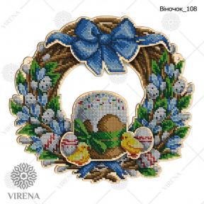Набор для изготовления венка VIRENA ВЕНОК_108