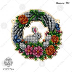 Набор для изготовления венка VIRENA ВЕНОК_302