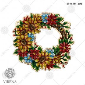 Набор для изготовления венка VIRENA ВЕНОК_303