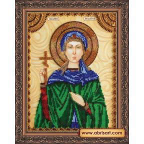 Набор для вышивания бисером иконы Абрис Арт АА-080 Святая Пелагея