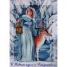 Набор для вышивания открытки бисером Butterfly 702 Снегурочка