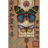 Набор для вышивания Dimensions 20065 Asian Butterflies фото