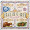 Набор для вышивки крестом Panna СО-1524 Именной оберег Максим