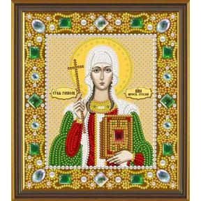 Набор для вышивания бисером Нова Слобода Д-6166 Св. Равноап. Нина