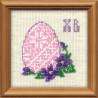 Набор для вышивки Риолис 1382 Пасхальное яйцо фото